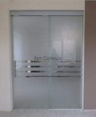 раздвижная стеклянная дверь-перегородка