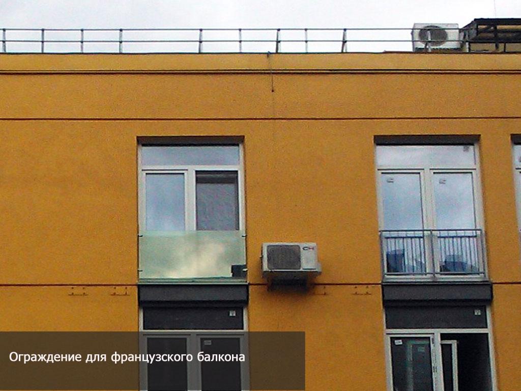 ограждение балкона комфорт таун
